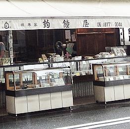 「店舗情報」イメージ画像