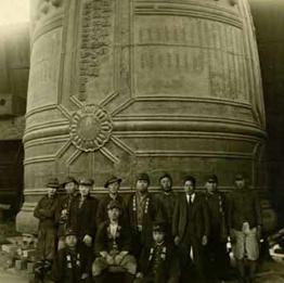 「釣鐘屋の歴史」イメージ画像